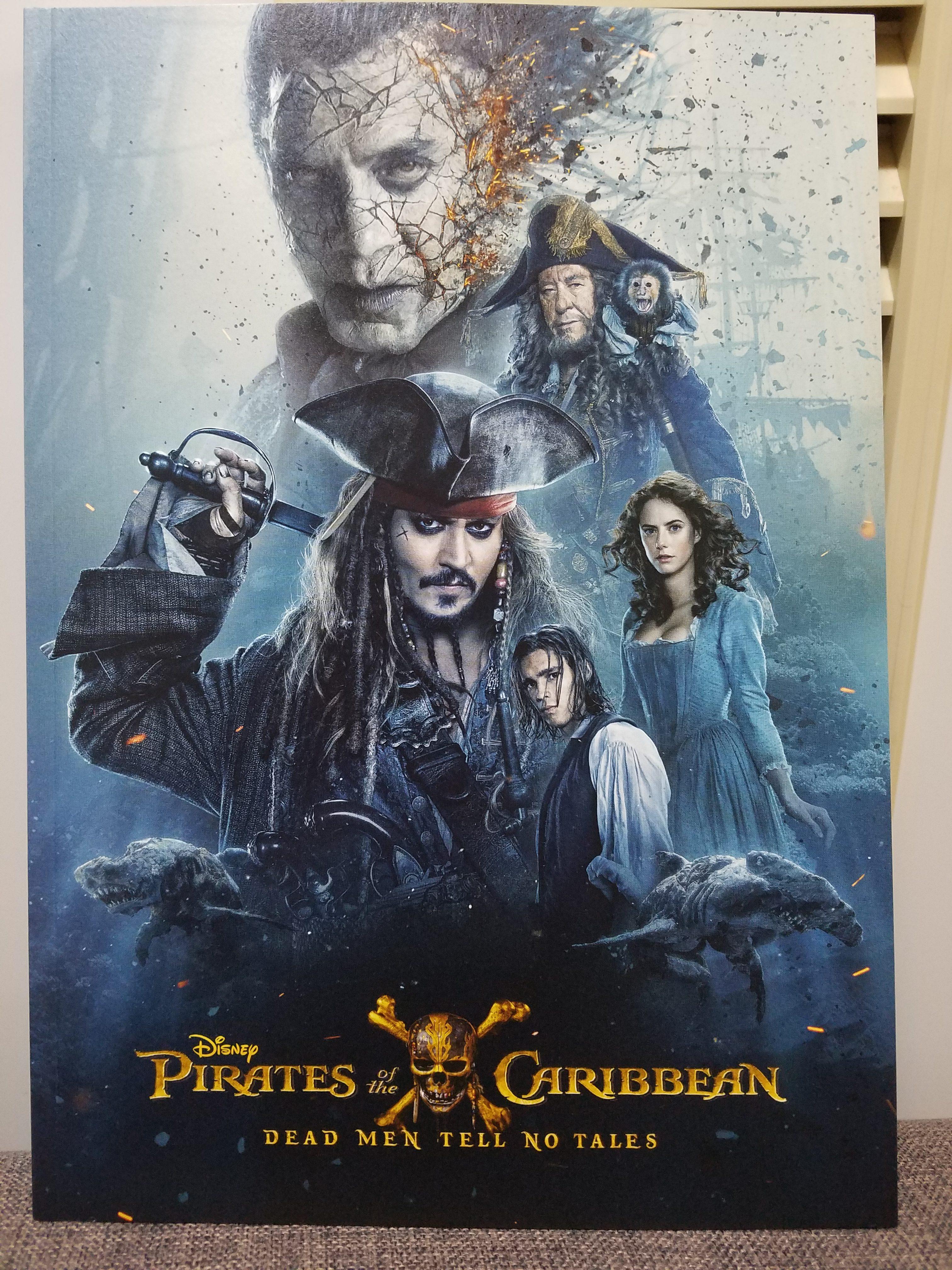 『パイレーツ・オブ・カリビアン:最後の海賊』を観てきた感想!※ネタバレ注意