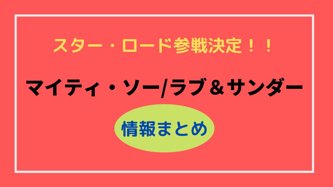 『マイティ・ソー/ラブ&サンダー』にスター・ロードが出演決定!